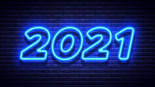 Nowy rok 2021 świecący niebieski neon szyld na ścianie z cegły. ilustracja.