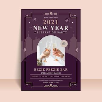 Nowy rok 2021 szablon ulotki ze zdjęciem