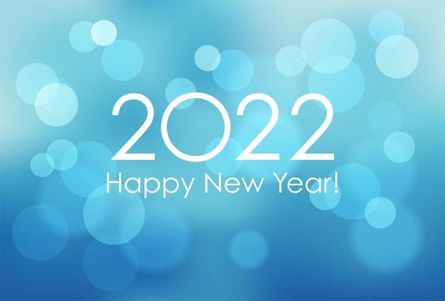 Nowy rok 2022 szablon karty z abstrakcyjnym tle ilustracji wektorowych