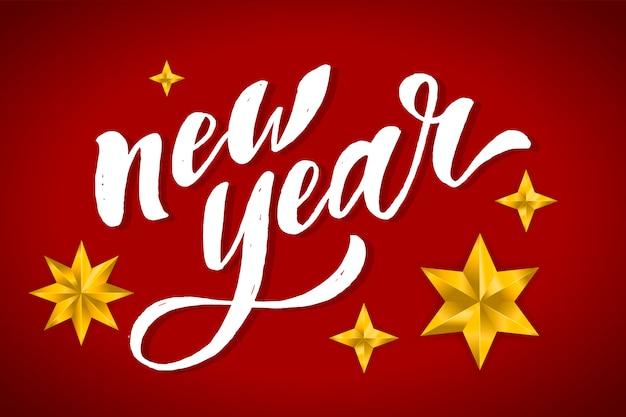 Nowy rok boże narodzenie napis tekst kaligrafii