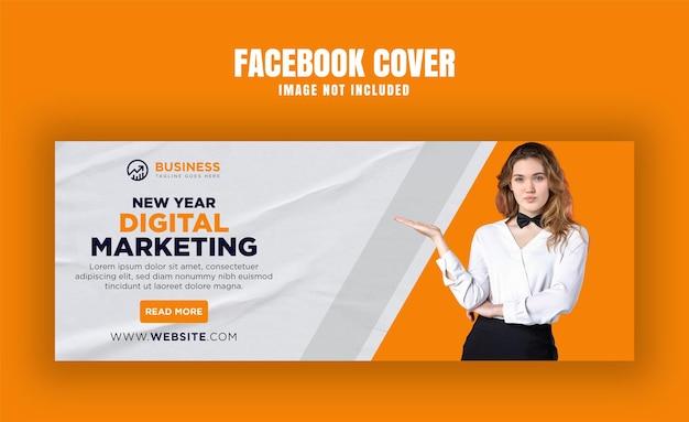 Nowy rok cyfrowy baner na okładkę na facebooku