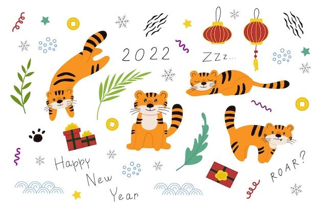 Nowy rok doodle ilustracje z tygrysem szczęśliwego nowego roku słodkie tygrysy