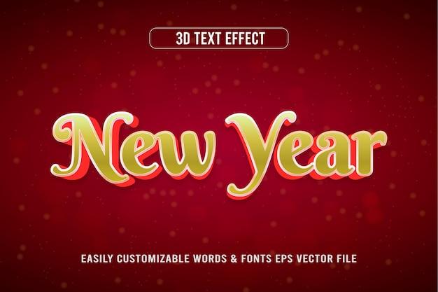 Nowy rok edytowalny styl efektu tekstu 3d