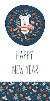 Nowy rok i boże narodzenie kartkę z życzeniami.