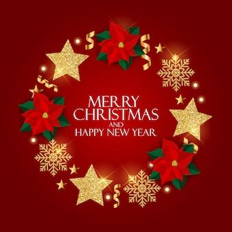 Nowy rok i wesołych świąt bożego narodzenia