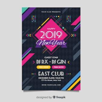 Nowy rok party plakat szablon z geometrycznych kształtów