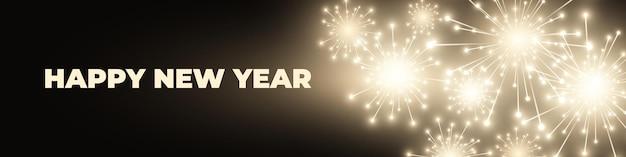 Nowy rok świąteczny szeroki sztandar z fajerwerkami i błyszczącymi światłami uroczystości