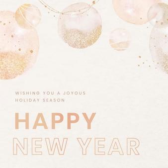 Nowy rok szablon postu na facebooku, życzenia świąteczne dla mediów społecznościowych wektor