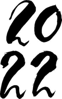 Nowy rok szablon wektor napis grunge