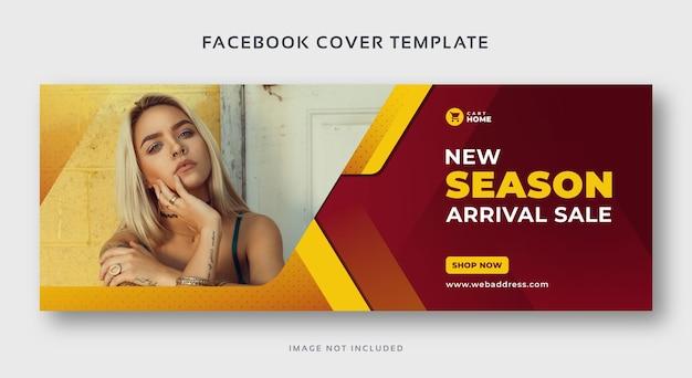 Nowy sezon sprzedaży na facebooku szablon banera internetowego