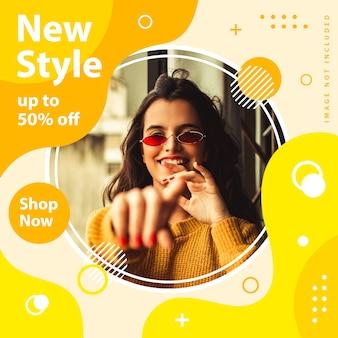 Nowy styl promocji mody kwadratowy szablon transparent