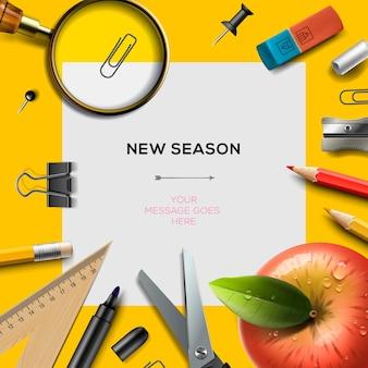 Nowy szablon zaproszenia na sezon szkolny z powrotem do szkoły tło wektor obrazu