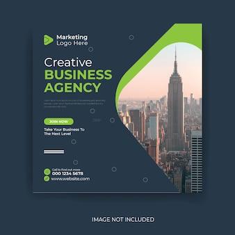 Nowy zestaw edytowalnych szablonów minimalnych banerów nadaje się do postów w mediach społecznościowych i reklam internetowych lub internetowych