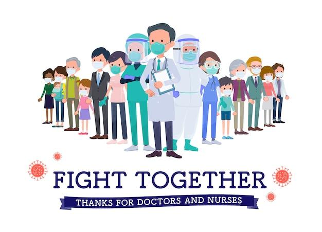 O covid19_medyczni pracownicy walczący z narodem
