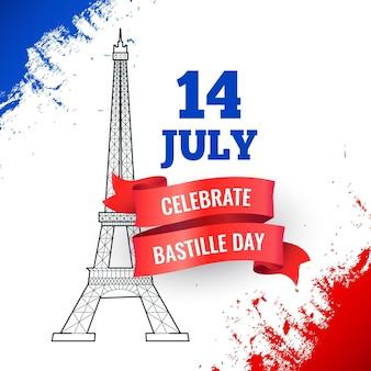 Obchody dnia bastylii