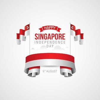 Obchody dnia niepodległości singapuru
