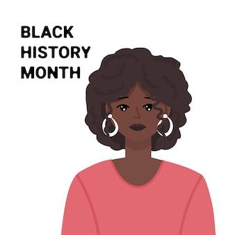 Obchody miesiąca czarnej historii ładna afrykańska kobieta na białym tle ilustracji wektorowych