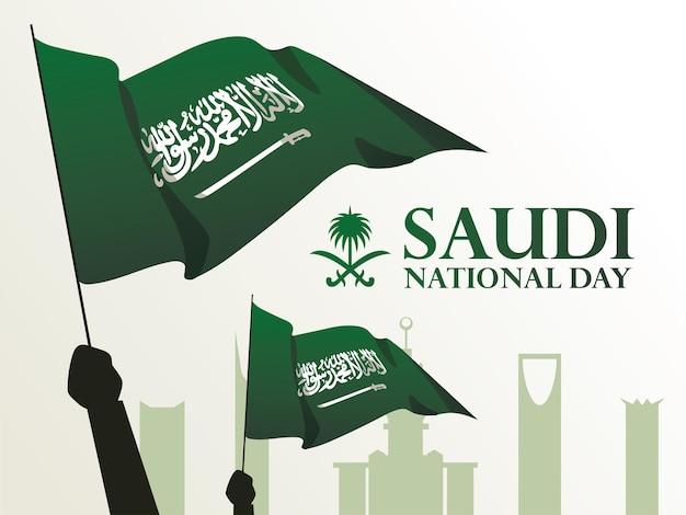 Obchody narodowego dnia saudyjskiego