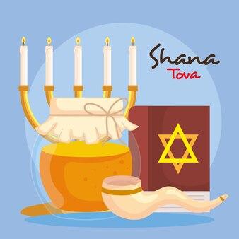Obchody rosz haszana, żydowskiego nowego roku, z butelką miodu i dekoracjami