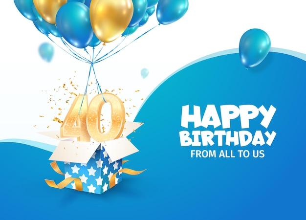 Obchody th lat urodziny wektor ilustracja czterdzieści rocznica obchody urodzin dla dorosłych otwarte