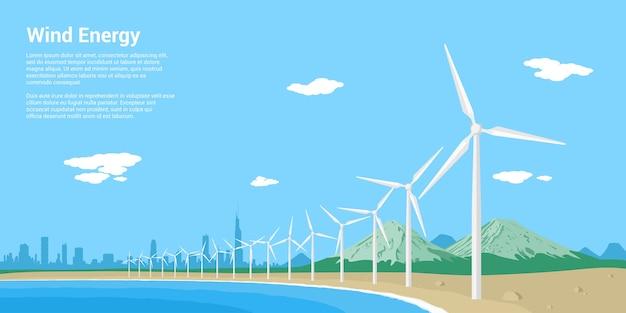 Obraz turbin wiatrowych na brzegu morza, koncepcja stylu odnawialnej energii wiatrowej