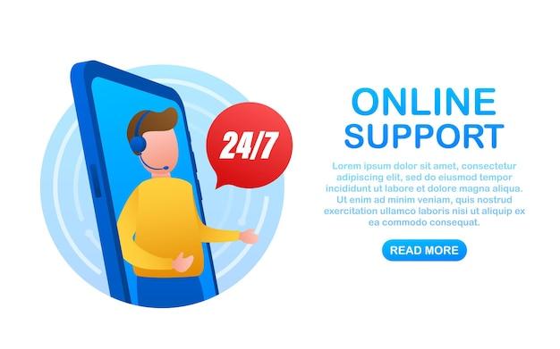 Obsługa klienta 24-7. strona docelowa call center. centrum wsparcia online, pomoc. ilustracja wektorowa