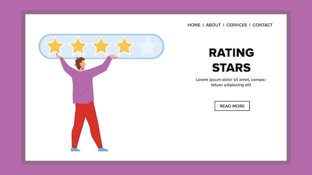 Ocena gwiazdek wprowadzenie wektor klienta lub usługi. gwiazdki oceny klienta młodego mężczyzny za ocenę jakości produktu lub opinię na temat restauracji. biznesmen charakter klasyfikacji sieci web płaskie ilustracja kreskówka