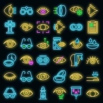 Oczy ikony ustaw wektor neon