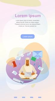 Odległość pracy online strony docelowej szablon wektor
