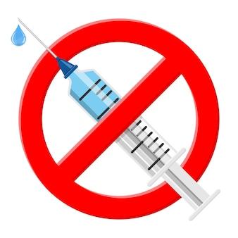 Odmowa szczepienia, leki, koncepcja narkotyczna ze znakiem stop ikona plastikowa strzykawka medyczna w stylu płaski, koncepcja szczepienia stop, zastrzyk, narkotyk. ilustracja wektorowa na białym tle