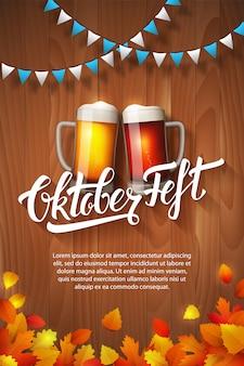 Odręcznie napisana broszura oktoberfest. plakat z jesiennych liści i ręcznie rysowane logo typografii. drewniane tło. tradycyjny niemiecki festiwal piwa