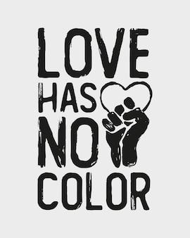 """Odręczny druk artystyczny """"miłość nie ma koloru"""". ilustracja tematu rasizmu."""
