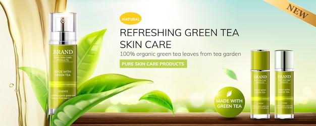 Odświeżające produkty do pielęgnacji skóry z zieloną herbatą z liśćmi i płynem spływającym z góry na bokeh na zewnątrz, ilustracja 3d