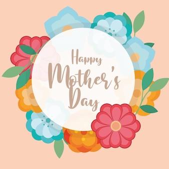 Odznaka dzień matki