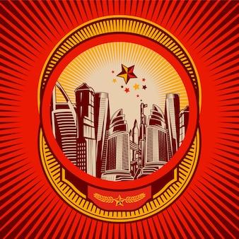 Odznaka pejzażu miasta