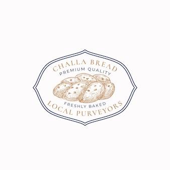 Odznaka ramki chleba challa lub szablon logo. ręcznie rysowane bochenek szkicu z retro typografii i obramowania. rocznika emblemat premium. odosobniony.