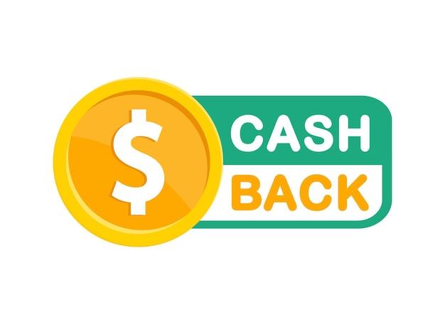 Odznaka zwrotu gotówki szablon logo zwrotu pieniędzy ikona premii zwrotu gotówki