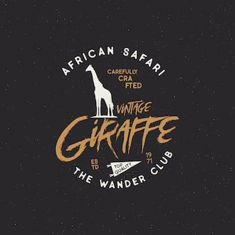 Odznaka żyrafa. projekt typografii. zapas odizolowywający na czarnym tle. retro insygnia. rustykalny design