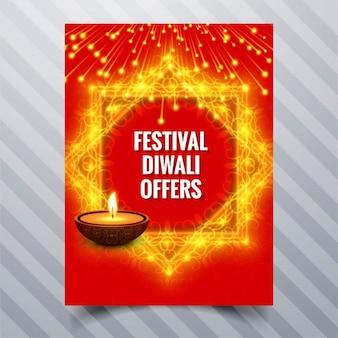 Oferta diwali broszura