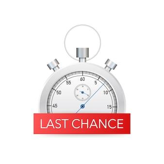 Oferta ostatniej szansy i oferta last minute z transparentami z zegarem, koncepcja zakupów biznesowych.