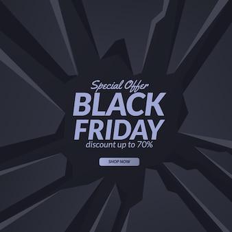 Oferta specjalna czarny piątek wyprzedaż rabat promocja szablon transparent sezon przerwa dekoracja ścienna rama