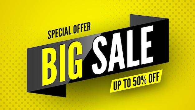 Oferta Specjalna Duży Baner Sprzedaży. Premium Wektorów