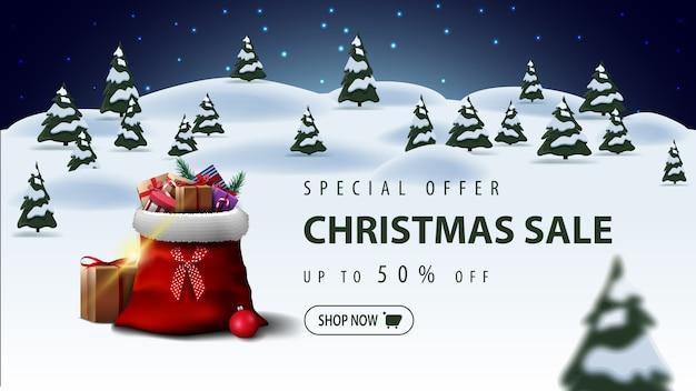 Oferta specjalna świąteczna wyprzedaż do 50% zniżki na piękny baner rabatowy z torbą świętego mikołaja
