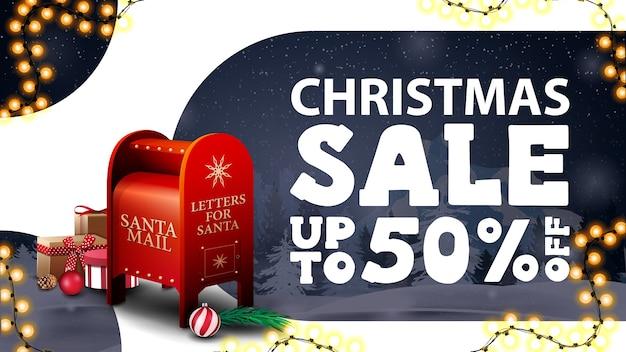 Oferta specjalna, wyprzedaż świąteczna, do 50 rabatów, biało-niebieski baner rabatowy z zimowym krajobrazem, girlandą i skrzynką na listy świętego mikołaja z prezentami