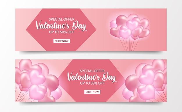 Oferta sprzedaży walentynkowej szablon karty banerowej z balonem helowym w kształcie miękkiego różowego pastelowego serca 3d