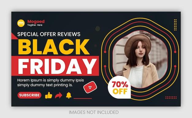 Oferty specjalne recenzje czarny piątek youtube projekt miniatur wideo