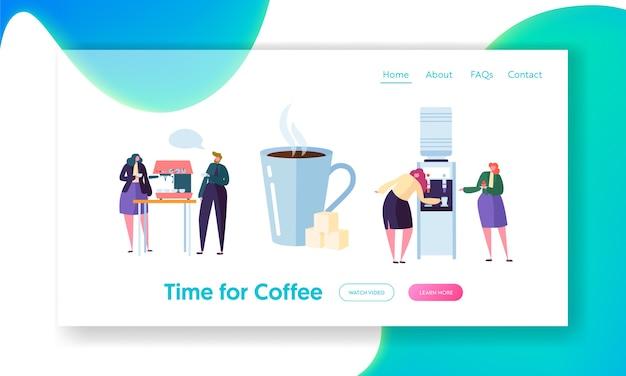 Office coffee break time landing page banner.