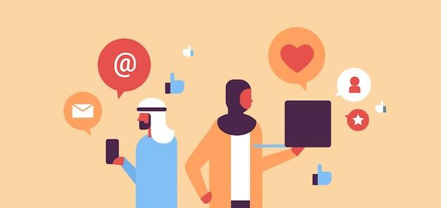 Ogólnospołeczna medialna ilustracja z arabskimi ludźmi