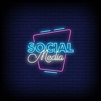 Ogólnospołeczni medialni neonowi znaki projektują teksta wektor