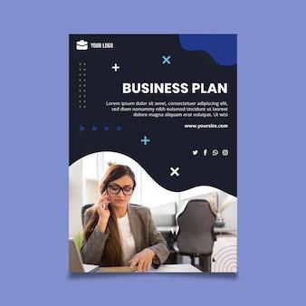 Ogólny szablon plakatu biznesowego